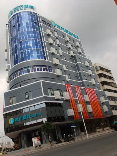 City Comfort Inn Zhanjiang Lianjiang