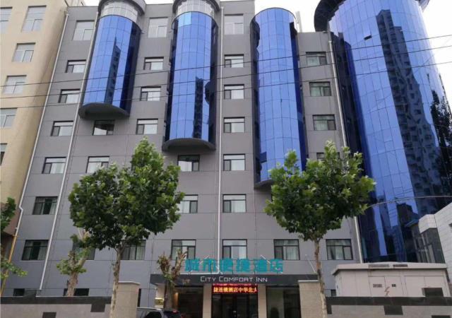 City Comfort Inn Shijiazhuang Zhonghua Bei Street