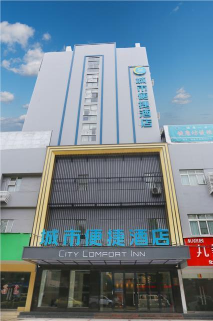 City Comfort Inn Baise Debao