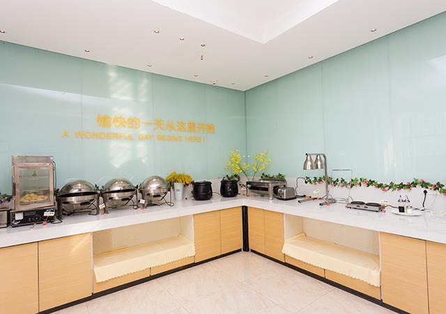 City Comfort Inn Xiangyang Minfa Shijiecheng
