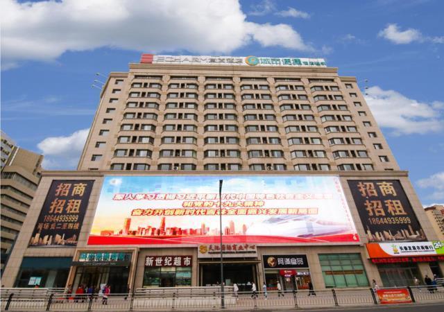 City Comfort Inn Changchun Railway Station