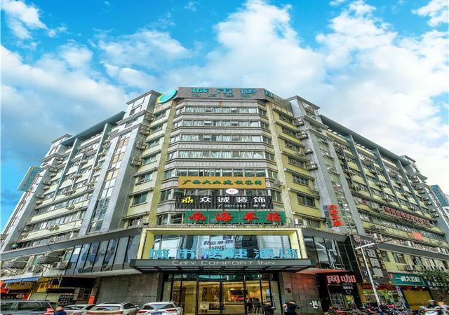 City Comfort Inn Wuzhou Municipal Square