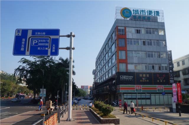 City Comfort Inn Haikou Wanghai International Square