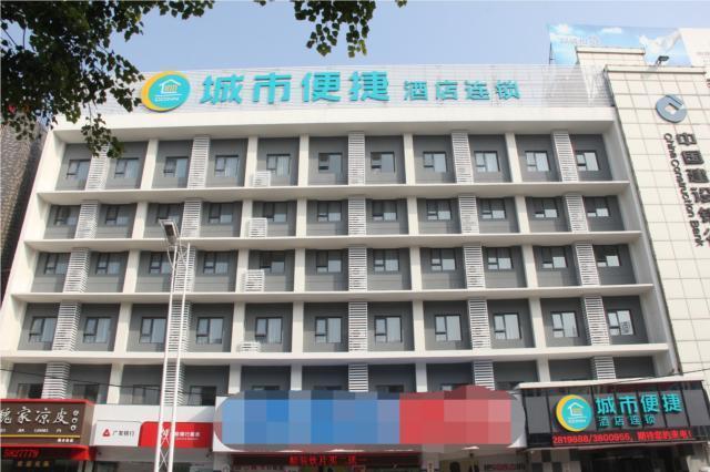City Comfort Inn Xinxiang Pingyuan Road Laodong Zhong Street