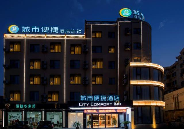 City Comfort Inn Suzhou Taicang Liuhe Zhabei Road