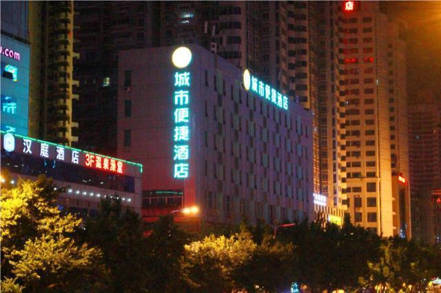City Comfort Inn Fuzhou Wuyi Zhong Road South Bus Station