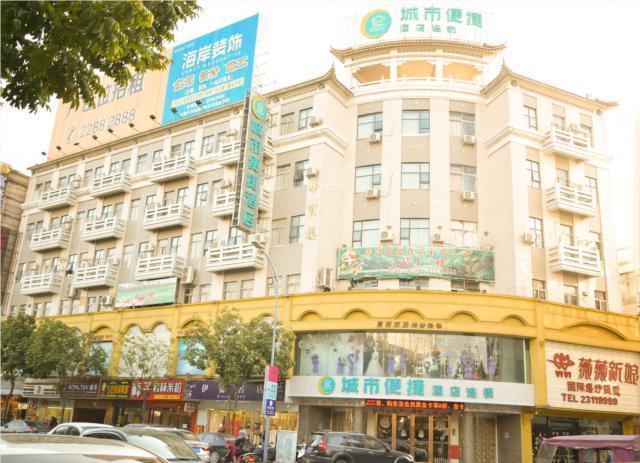 City Comfort Inn Zhongshan Xiaolan Xinduhui Gymnasium
