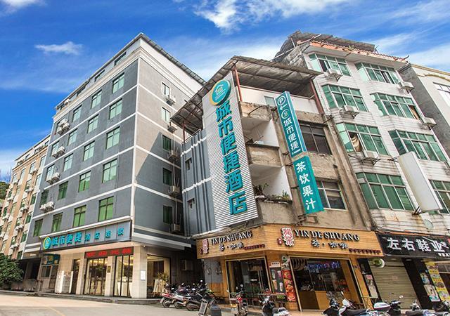 City Comfort Inn Guigang Pingnan Zhongxin Square