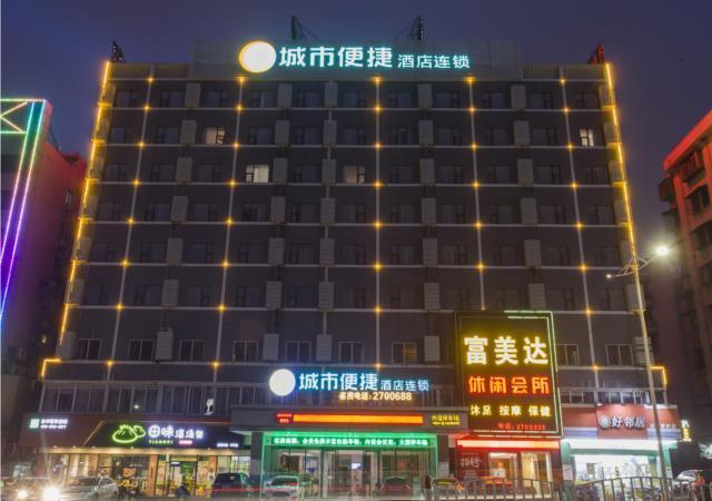 City Comfort Inn Zhanjiang Chikan Shimao Building