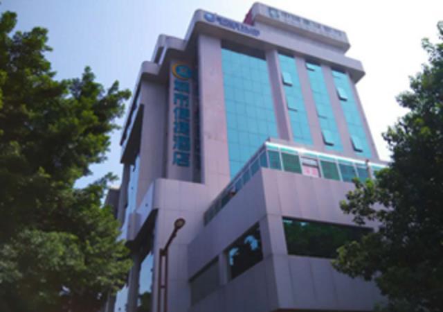 City Comfort Inn Foshan Nanhai Xiqiaoshan
