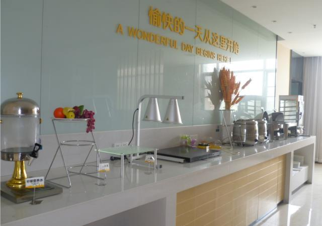 City Comfort Inn Jingmen Jingshan Passenger Station