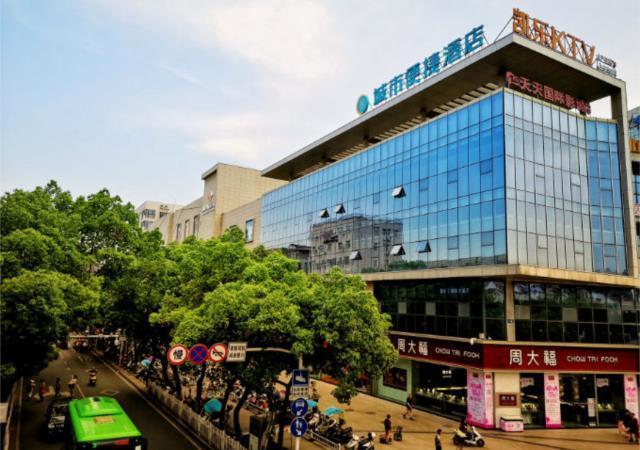 City Comfort Inn Yichang Dangyang Walking Street Yasi Guoji