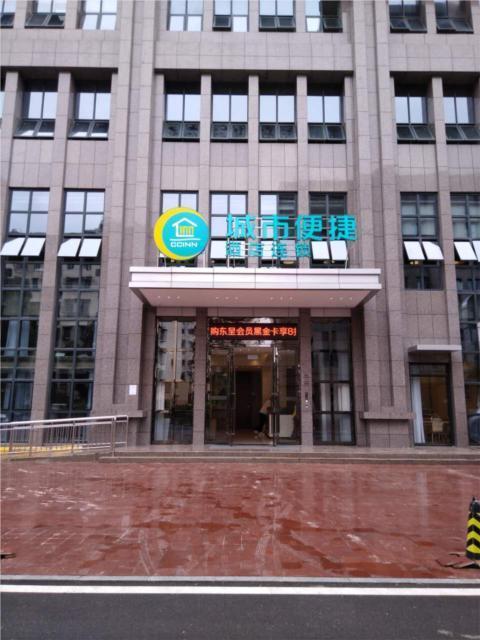 City Comfort Inn Wuhan Rui'an Street Metro Station
