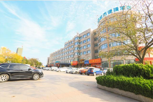 City Comfort Inn Rizhao New Urban Area