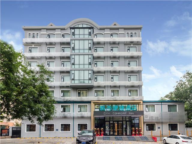 City Comfort Inn Qingdao Taidong Business District
