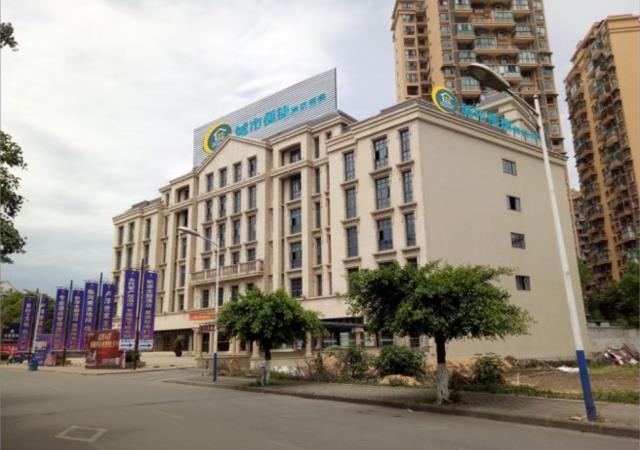 City Comfort Inn Deyang Miaozhu Lufushijia