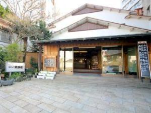 Hotel Kinkairo