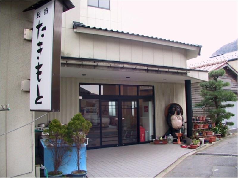 Minshuku Takimoto