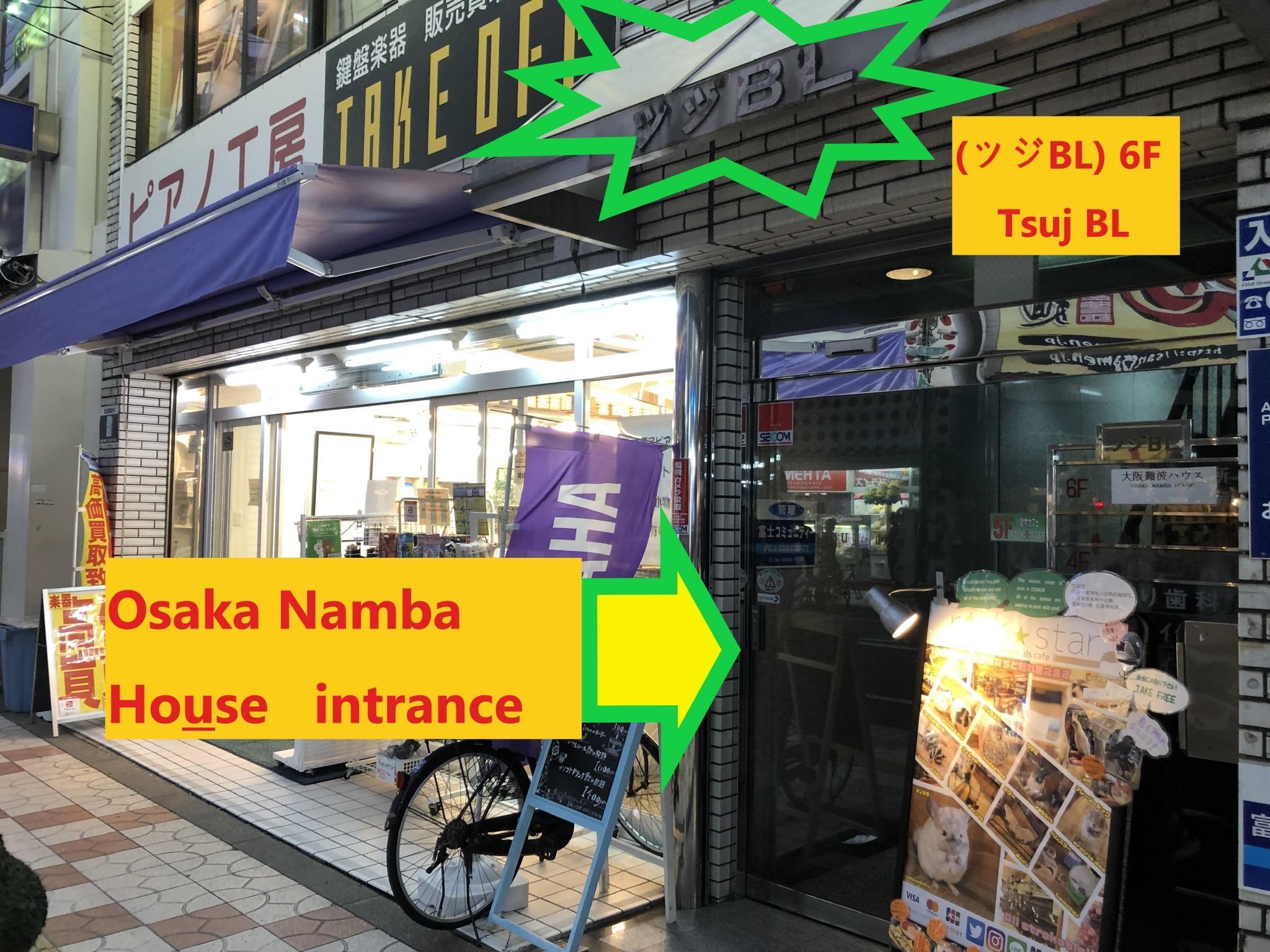 2mins Namba Sta. Family Friendly 602