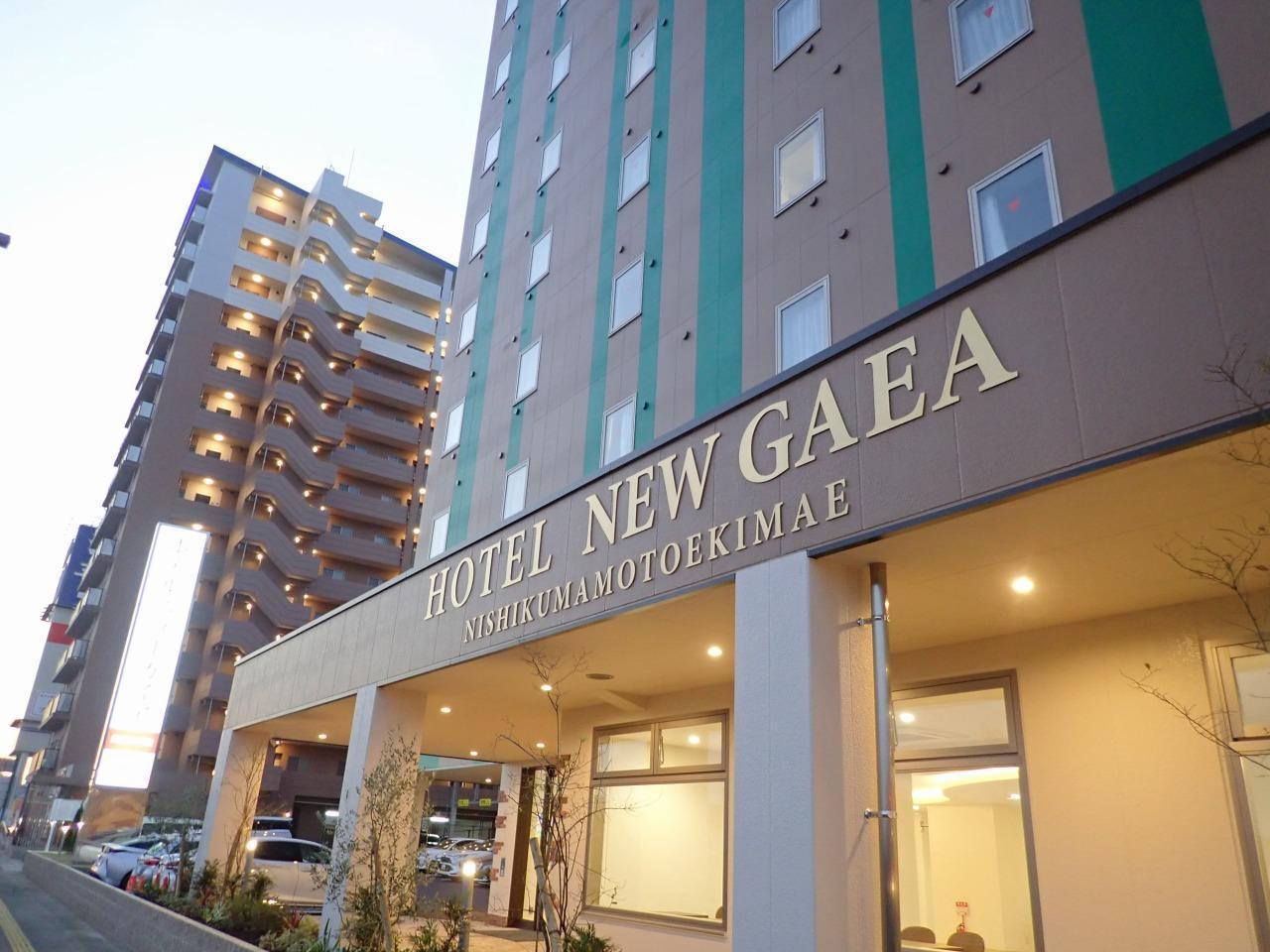 Hotel New Gaea Nishikumamoto Ekimae