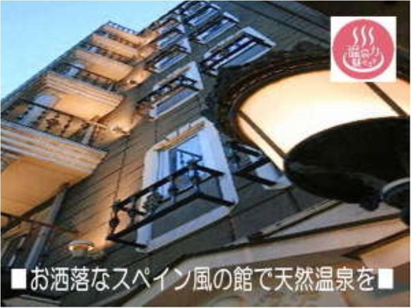 Matsue City Hotel Bekkan