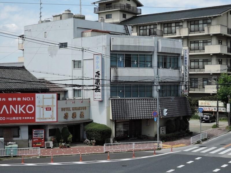 Business Hotel Kirakusou