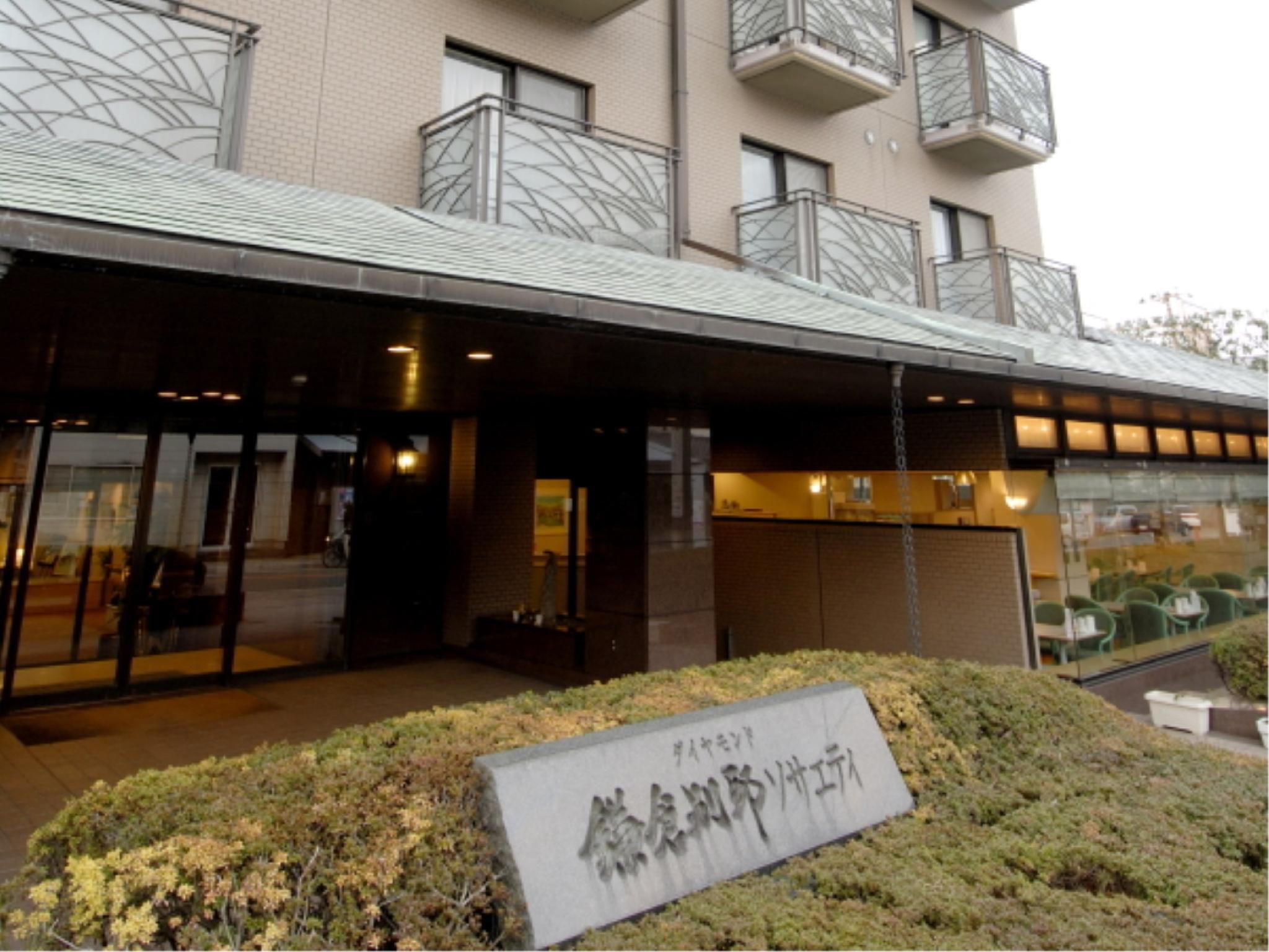 Diamond Kamakura Bettei Society