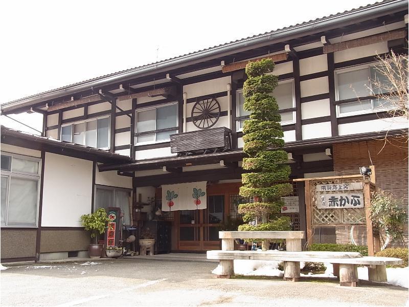 Minshuku Akakabu