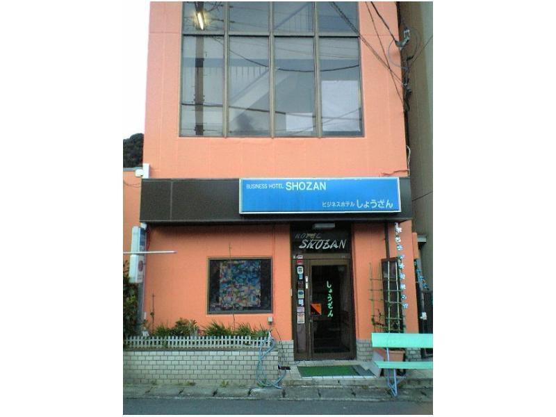 Business Hotel Shozan