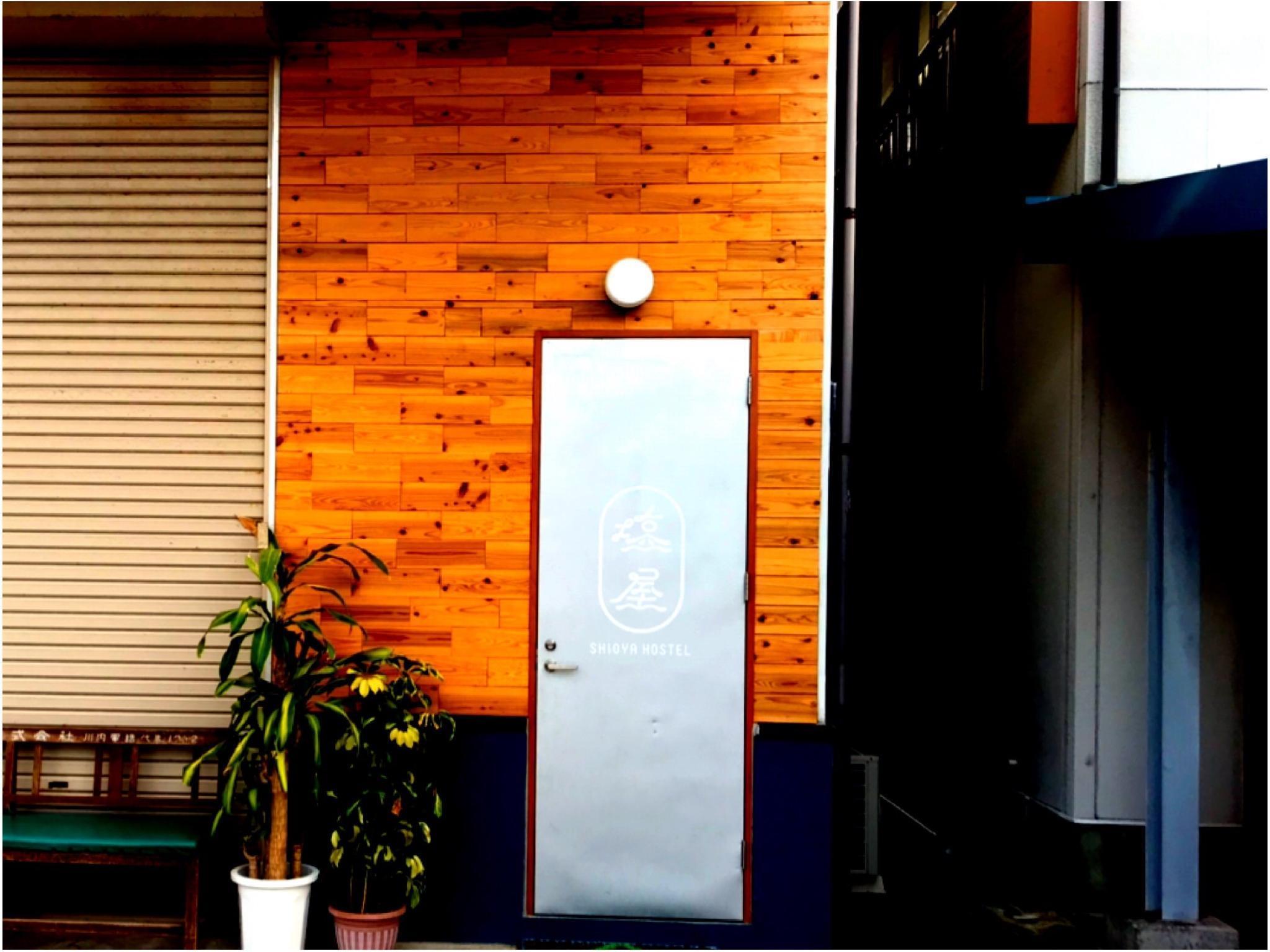 Shioya Hostel Akune