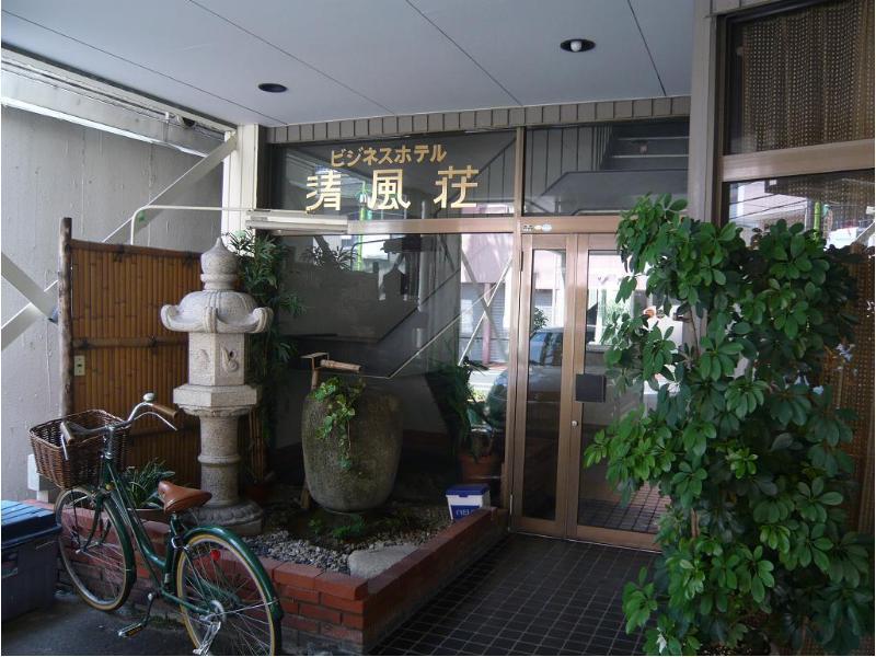 Business Hotel Seifuso