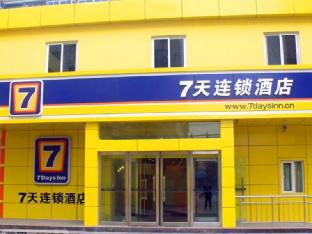 Фото отеля 7 Days Inn Shangqiu Minzhu Road Walmart Branch