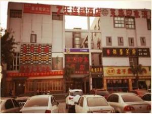 7 Days Inn Chengdu Hangkonggang Sichuan University Branch