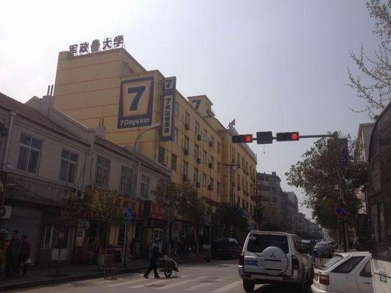 7 Days Inn Nanchang Changbei Jxufe Second Branch