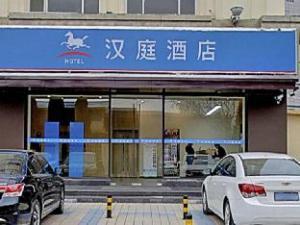 หานติง โฮเต็ล เซี่ยงไฮ้ ฮงเฉียว เหอฉวน โร้ด บรานช์ (Hanting Hotel Shanghai Hongqiao Hechuan Road Branch)