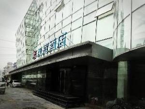 Hanting Hotel Beijing Dongsi Branch