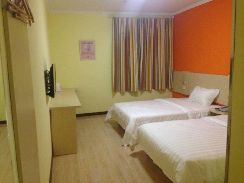 7 Days Inn Zhenjiang Jinshan Park Branch