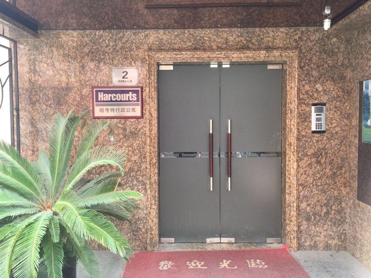 Harcourts Executive Hotel