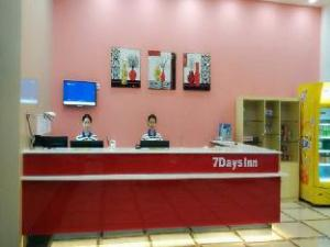 7 Days Inn Bazhong International Trade City Branch