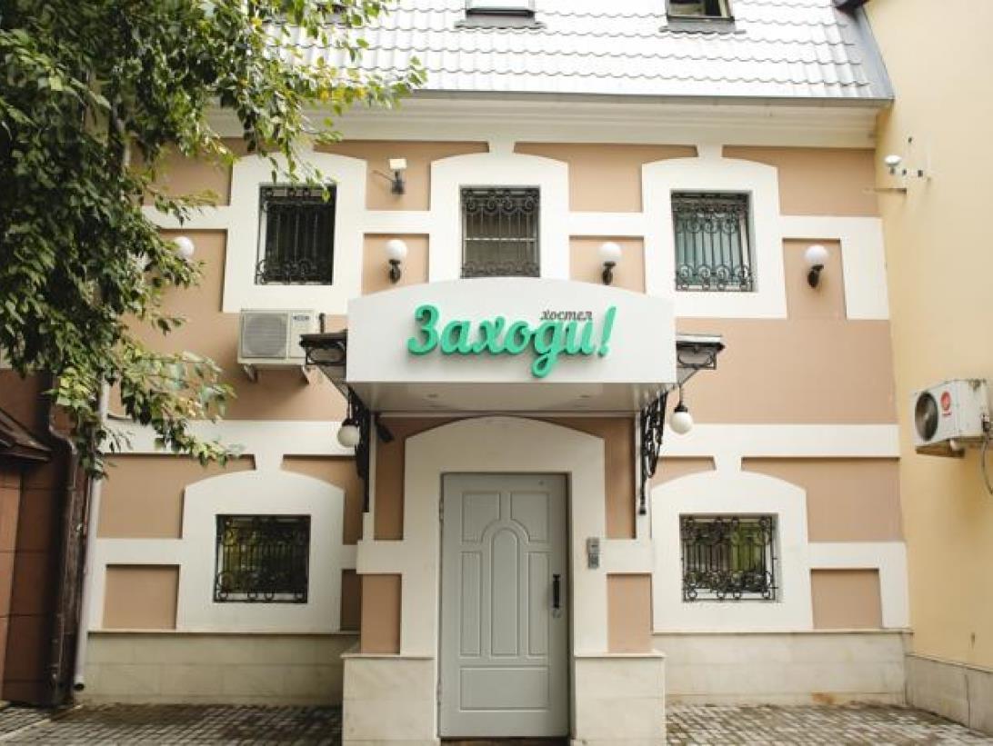 Zakhodi Hostel Na Belorusskoy