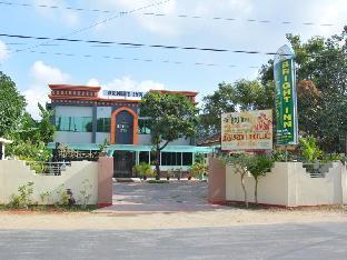BRIGHT INN Luxury Holiday Resort