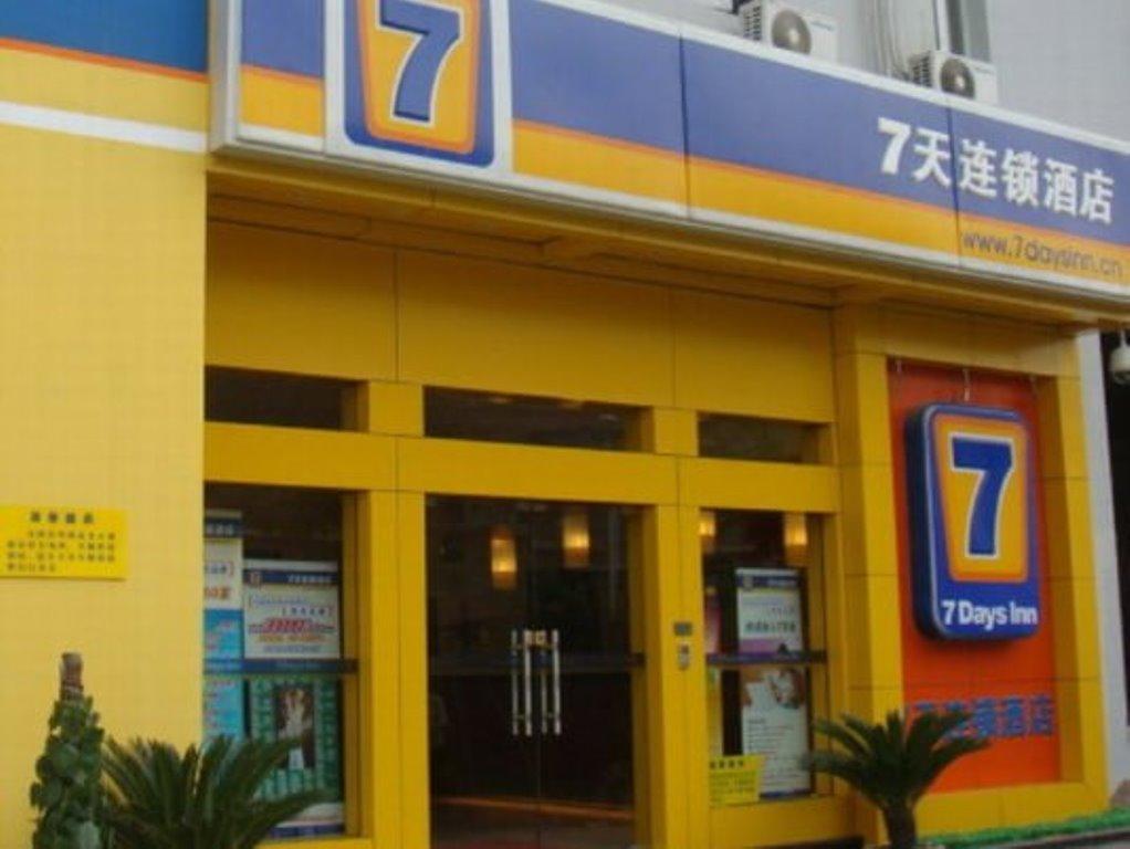 7 Days Inn Heyuan Fountain Branch