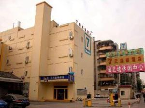7 Days Inn Foshan Nanhai Square Haisan Road Darunfa Branch