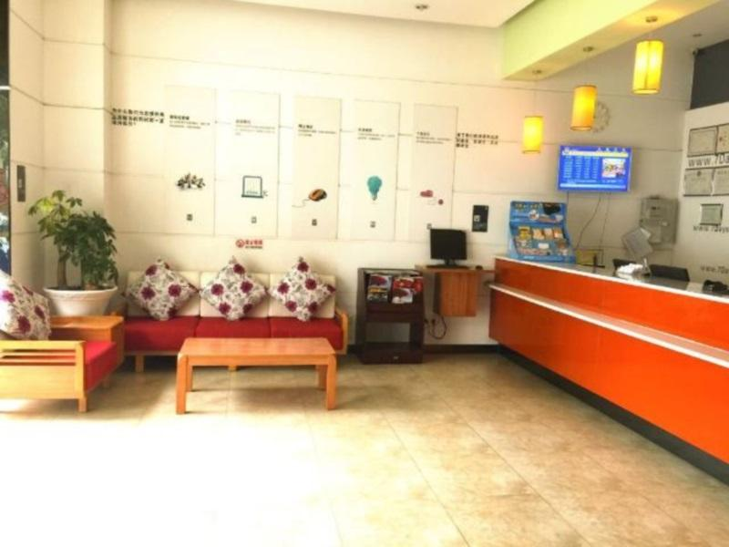 7 Days Inn Huizhou Danshui South Railway Station Branch
