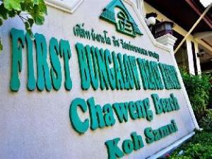 關於第一平房海灘度假村 (First Bungalow Beach Resort)