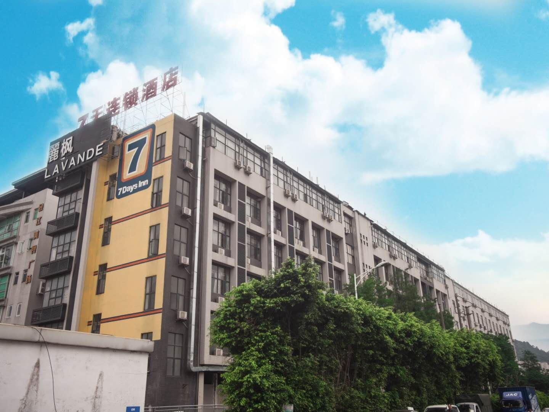 7 Days Inn Guangzhou South Railway Station Huijiang Metro Station Branch