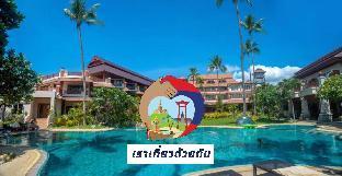 アロハ リゾート Aloha Resort