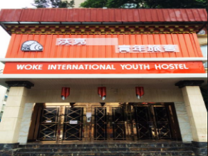 Woke International Youth Hostel
