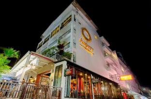 Aspery Hotel - Phuket
