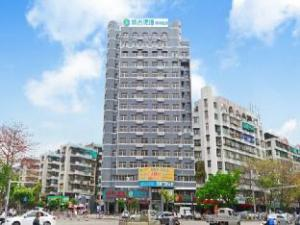 City Comfort Inn Shantou Jinhu Road Branch